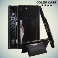 Кожаный кейс накладка с подставкой на Sony Xperia M5 - Черный