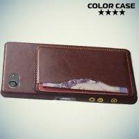Кожаный кейс накладка с подставкой на Sony Xperia Z5 Compact - Коричневый