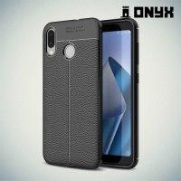 Leather Litchi силиконовый чехол накладка для Asus Zenfone Max M1 ZB555KL - Черный