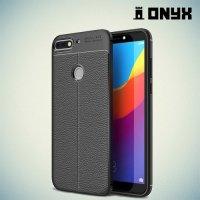 Leather Litchi силиконовый чехол накладка для Huawei Honor 7C Pro - Черный