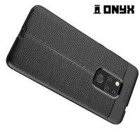 Leather Litchi силиконовый чехол накладка для Huawei Mate 20 - Черный