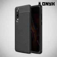 Leather Litchi силиконовый чехол накладка для Huawei P30 - Черный