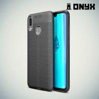 Leather Litchi силиконовый чехол накладка для Huawei Y9 2019 - Черный