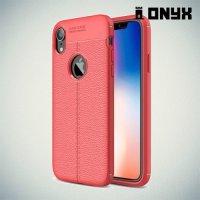 Leather Litchi силиконовый чехол накладка для iPhone XR - Коралловый