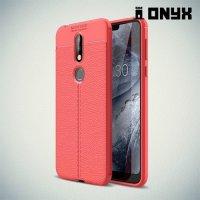 Leather Litchi силиконовый чехол накладка для Nokia 7.1 - Коралловый