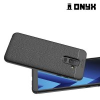 Leather Litchi силиконовый чехол накладка для Samsung Galaxy J8 2018 - Черный