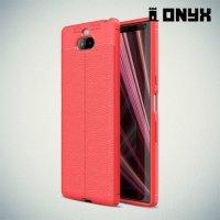 Leather Litchi силиконовый чехол накладка для Sony Xperia XA3 - Коралловый
