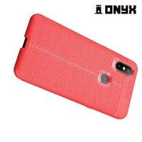 Leather Litchi силиконовый чехол накладка для Xiaomi Mi Mix 3 - Коралловый