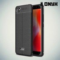 Leather Litchi силиконовый чехол накладка для Xiaomi Redmi 6a - Черный