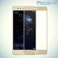 Mocolo Защитное стекло для Huawei P10 Lite на весь экран - Золотой