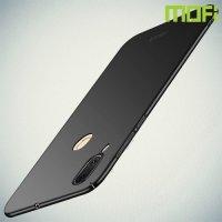 Mofi Slim Armor Матовый жесткий пластиковый чехол для Asus Zenfone Max M1 ZB555KL - Черный