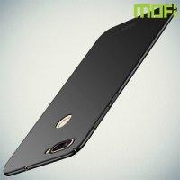 Mofi Slim Armor Матовый жесткий пластиковый чехол для Asus Zenfone Max Plus M1 ZB570TL - Черный