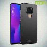 Mofi Slim Armor Матовый жесткий пластиковый чехол для Huawei Mate 20 - Черный