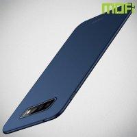 Mofi Slim Armor Матовый жесткий пластиковый чехол для Samsung Galaxy S10 - Синий