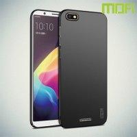 Mofi Slim Armor Матовый жесткий пластиковый чехол для Xiaomi Redmi 6a - Черный