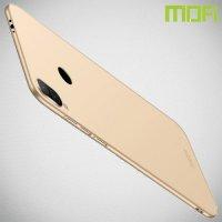 Mofi Slim Armor Матовый жесткий пластиковый чехол для Xiaomi Redmi 7 - Золотой
