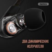 Наушники гарнитура с двойным динамиком Remax RM-580