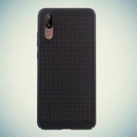 Охлаждающий перфорированный чехол для Huawei P20 - Черный