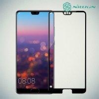 NILLKIN Amazing CP+ стекло на весь экран для Huawei P20