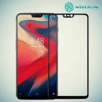 NILLKIN Amazing CP+ стекло на весь экран для OnePlus 6