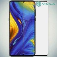 NILLKIN Amazing CP+ MAX стекло на весь экран для Xiaomi Mi Mix 3