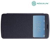 Nillkin чехол книжка с окном для LG Stylus 3 M400DY - Sparkle Case Серый