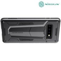 Nillkin Defender Бронированный противоударный двухслойный чехол для Samsung Galaxy S10 - Черный