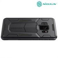 Nillkin Defender Бронированный противоударный двухслойный чехол для Samsung Galaxy S9 - Черный