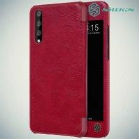 NILLKIN Qin чехол флип кейс для Huawei P20 Pro - Красный