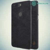 Nillkin Qin Series чехол книжка для OnePlus 5T - Черный