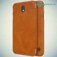 Nillkin Qin Series чехол книжка для Samsung Galaxy J7 2017 SM-J730F - Коричневый