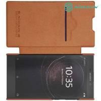 Nillkin Qin Series чехол книжка для Sony Xperia L2 - Коричневый