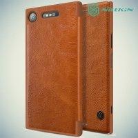 Nillkin Qin Series чехол книжка для Sony Xperia XZ1 - Коричневый