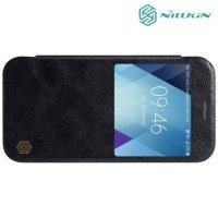 Nillkin Qin Series чехол книжка для Galaxy A5 2017 SM-A520F - Черный