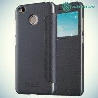 Nillkin с окном чехол книжка для Xiaomi Redmi 4X - Sparkle Case Серый
