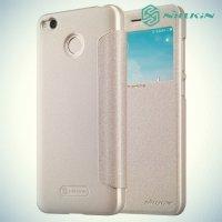 Nillkin с окном чехол книжка для Xiaomi Redmi 4X - Sparkle Case Золотой