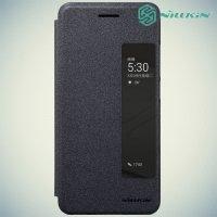 Nillkin с умным окном чехол книжка для Huawei P10 Plus - Sparkle Case Серый