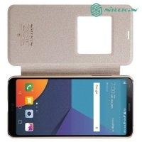 Nillkin с умным окном чехол книжка для LG G6 H870DS - Sparkle Case Золотой