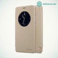 Nillkin с умным окном чехол книжка для Meizu M5 Note - Sparkle Case Золотой
