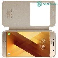 Nillkin с окном чехол книжка для Samsung Galaxy A7 2017 SM-A720F - Sparkle Case Золотой