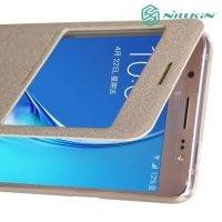 Nillkin с окном чехол книжка для Samsung Galaxy J5 2016 SM-J510 - Sparkle Case Золотой