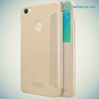 Nillkin с окном чехол книжка для Xiaomi Redmi Note 5A Prime 3/32GB - Sparkle Case Золотой
