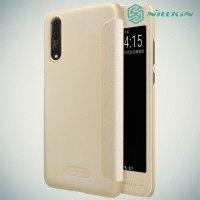 Nillkin Sparkle флип чехол книжка для Huawei P20 Pro - Золотой