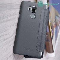 Nillkin Sparkle флип чехол книжка для LG G7 ThinQ - Серый