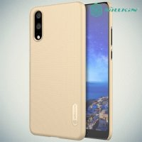 NILLKIN Super Frosted Shield Клип кейс накладка для Huawei P20 - Золотой