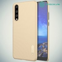 NILLKIN Super Frosted Shield Клип кейс накладка для Huawei P20 Pro - Золотой