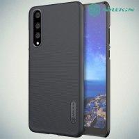 NILLKIN Super Frosted Shield Клип кейс накладка для Huawei P20 Pro - Черный