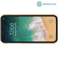 NILLKIN Super Frosted Shield Клип кейс накладка для iPhone XR - Золотой