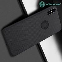NILLKIN Super Frosted Shield Клип кейс накладка для iPhone XS Max - Золотой