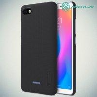 NILLKIN Super Frosted Shield Клип кейс накладка для Xiaomi Redmi 6a - Черный
